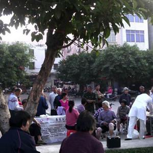 街道义诊活动